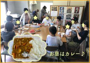 鶴寿園訪問